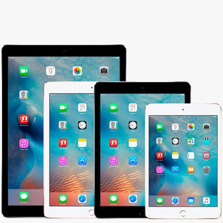Сдать в ломбард iPad