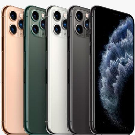 Продать iPhone 11 Pro Max