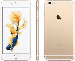продать iPhone 6s на запчасти