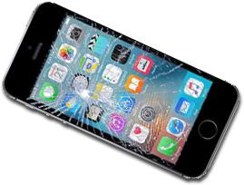 продать Айфон се 32 гб